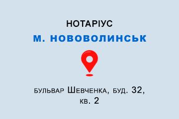 бульвар Шевченка, буд. 32, кв. 2