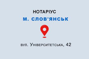 Бочко Вадим Анатолійович Донецька обл., м. Слов'янськ, 84112, вул. Університетська, 42