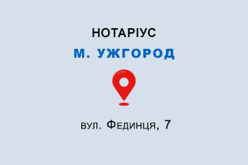 Деяк Катерина Каролівна Закарпатська обл., м. Ужгород, 88000, вул. Фединця, 7