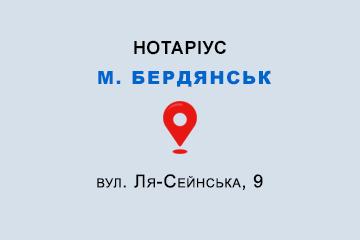 Коновалова Олена Вадимівна Запорізька обл., м. Бердянськ, 71112, вул. Ля-Сейнська, 9