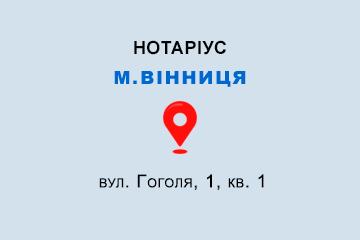вул. Гоголя, 1, кв. 1