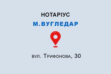 Коржевникова Людмила Ярославівна Донецька обл., м. Вугледар, 85670, вул. Трифонова, 30