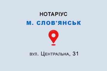 Макарова Надія Іванівна Донецька обл., м. Слов'янськ, 84100, вул. Центральна, 31