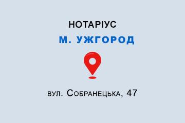 Митровка Валентина Миколаївна Закарпатська обл., м. Ужгород, 88000, вул. Собранецька, 47
