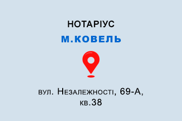 вул. Незалежності, 69-А, кв.38