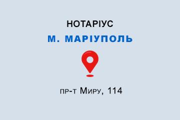 Ніколаєнко Тамара Іванівна Донецька обл., м. Маріуполь, 87548, пр-т Миру, 114