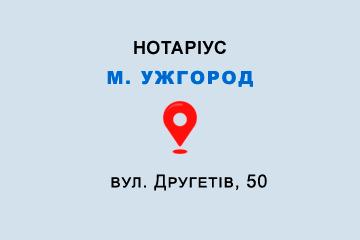 Антонів Олеся Михайлівна Закарпатська обл., м. Ужгород, 88000, вул. Франка, 1в, блок. а