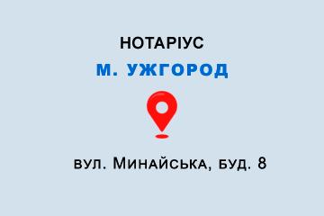 нотаріус Асаулюк Андрій Валерійович
