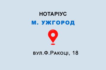 нотаріус Бисага Юрій Юрійович