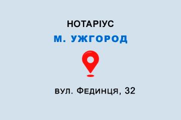 нотаріус Борисова Олена Станіславівна