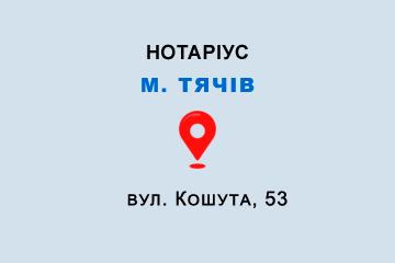 нотаріус Бурда Ірина Михайлівна