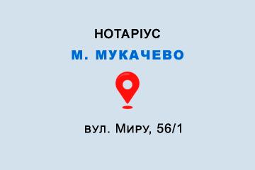 нотаріус Федоренко Едуард Юрійович