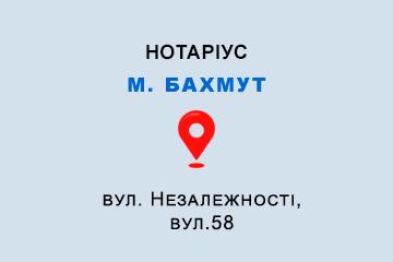 нотаріус Кравченко Олена Вікторівна