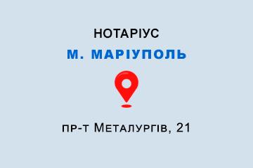 Нотаріус Кулініч Валентина Миколаївна