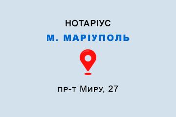 нотаріус Купінська Леся Миколаївна