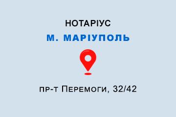 нотаріус Куркчи Георгій Іванович