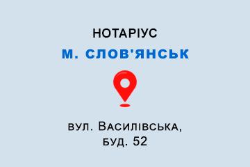 нотаріус Литвиненко Ілона Анатоліївна