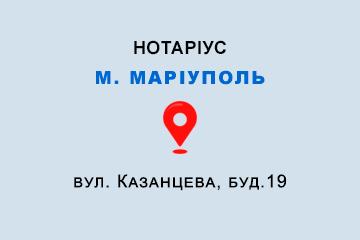 нотаріус Ляшенко Вікторія Геннадіївна
