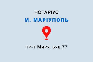 нотаріус Луценко Світлана Іванівна