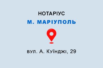 нотаріус Лушкіна Оксана Володимирівна