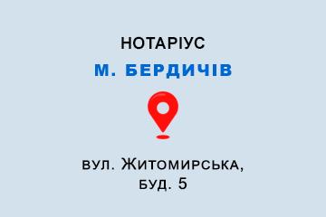 нотаріус Манелюк Михайло Іванович