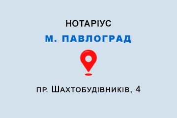 нотаріус Нижник Анжеліка Миколаївна