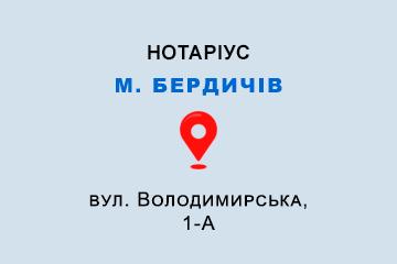 нотаріус Пашинський Олег Миколайович