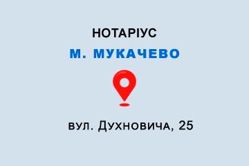 нотаріус Попович Віта Володимирівна