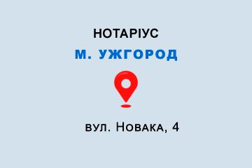 нотаріус Резванова Інна Дмитрівна