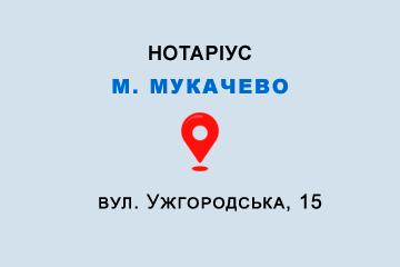 нотаріус Ришкович Оксана Василівна