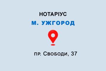 нотаріус Романко Любов Іванівна