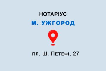 нотаріус Савко Оксана Василівна
