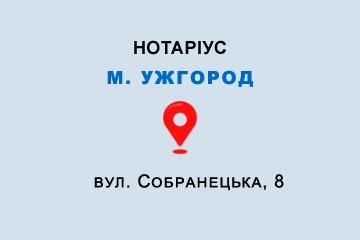 нотаріус Селехман Олександр Анатолійович