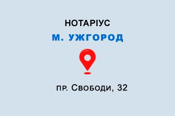 нотаріус Шешеня Тетяна Олексіївна