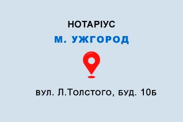 нотаріус Васіловка Вікторія Олександрівна