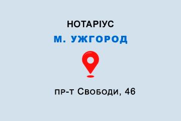 нотаріус Васюта Вікторія Мирославівна