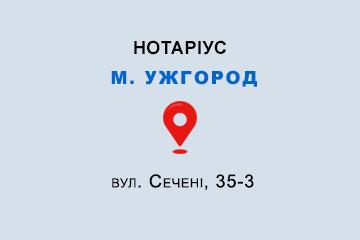 Олійник Любов Євгенівна Закарпатська обл., м. Ужгород, 88018, вул. Сечені, 35-3