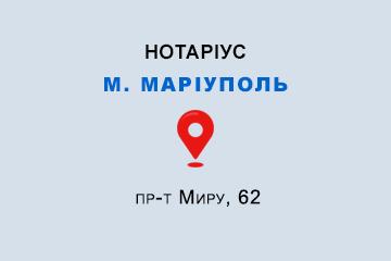 Пятовський Олексій Олександрович Донецька обл., м. Маріуполь, 87504, пр-т Миру, 62