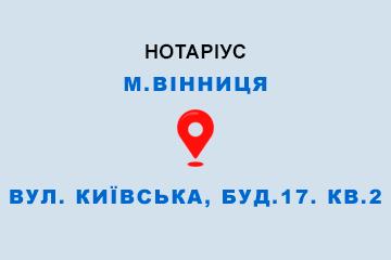 вул. Київська, буд.17. кв.2