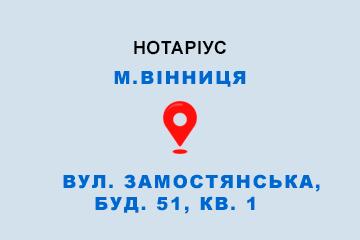 вул. Замостянська, буд. 51, кв. 1