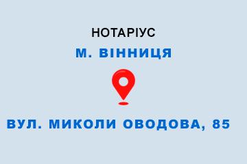 Саміляк Олена Павлівна Вінницька обл., м. Вінниця, 21050, вул. Миколи Оводова, 85