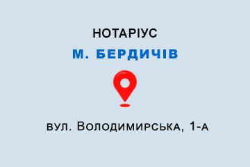 Ситник Олена Борисівна Житомирська обл., м. Бердичів, 13300, вул. Володимирська, 1-а