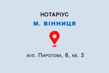 Вінницька обл., м. Вінниця, 21016, вул. Пирогова, 6, кв. 3