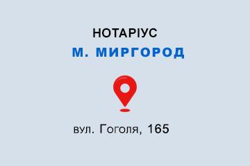 Бобир Олена Юріївна Полтавська обл., м. Миргород, 37600, вул. Гоголя, 165