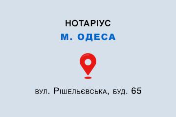 Гашова Вікторія Валентинівна Одеська обл., м. Одеса, 65012, вул. Рішельєвська, буд. 65