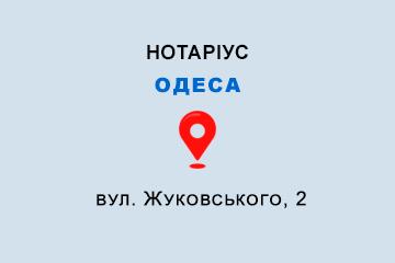Калганова Марія Володимирівна Одеська обл., м. Одеса, 65014, вул. Жуковського, 2