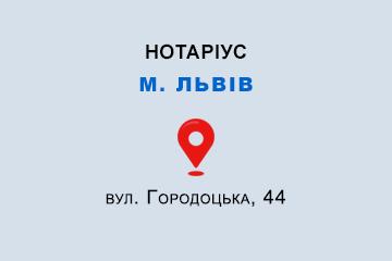 Камінський Юрій Іванович Львівська обл., м. Львів, 79000, вул. Городоцька, 44