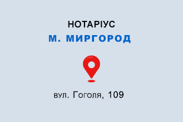 Карбан Євгеній Олексійович Полтавська обл., м. Миргород, 37600, вул. Гоголя, 109