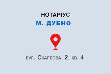 Коник Богдан Михайлович Рівненська обл., м. Дубно, 35600, вул. Скарбова, 2, кв. 4