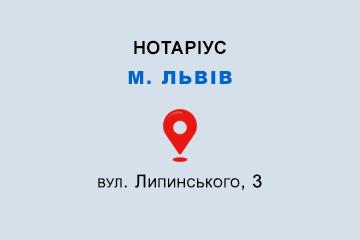 Ковтун Людмила Богданівна Львівська обл., м. Львів, 79058, вул. Липинського, 3